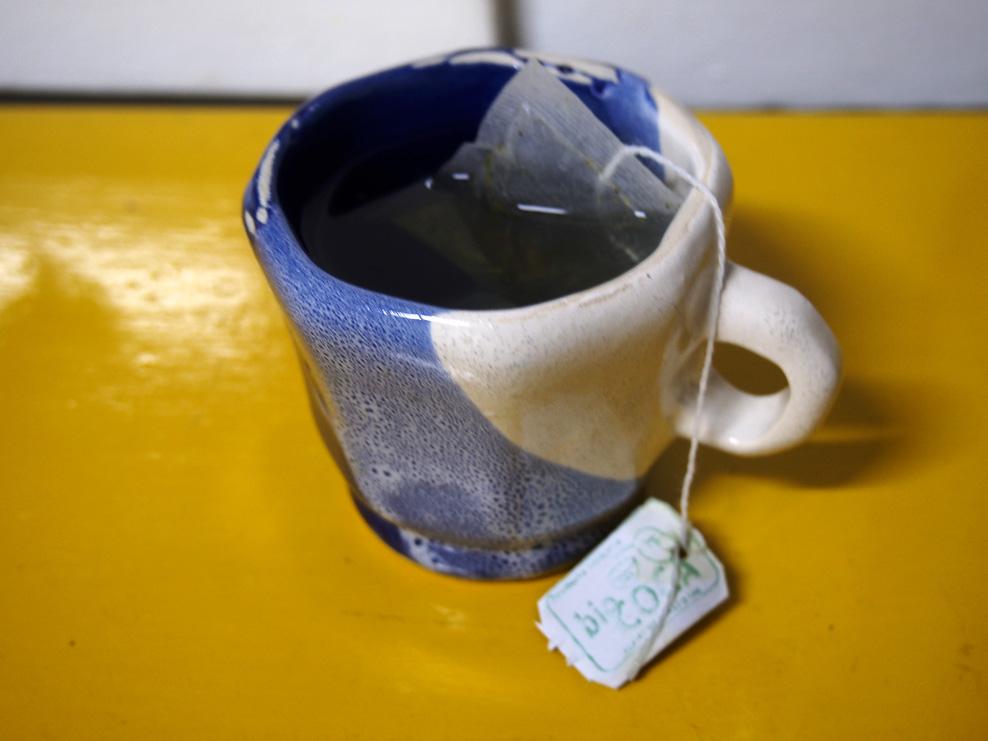 Coca Tea (Spanish: Te de Coca)